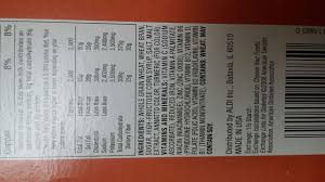 i wonder why it s listed as corn syrup on some bo and high fructose on others