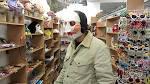 Как сделать из бумаги маску из пилы