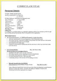 Interests On Resume Gorgeous Resume Sample Skills And Interest Fruityidea Resume