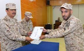"""وزارة الحرس الوطني on Twitter: """"كلية الملك خالد العسكرية تحتفل اليوم بتخريج  دورة تأسيسية الإدارة للأفراد .… """""""
