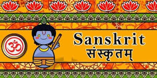 ancient hindu boy names sanskrit name