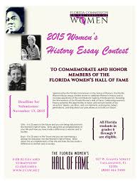 florida commission on the status of women commission announces  finalflyer