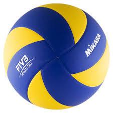 <b>Волейбольный мяч Mikasa Mva380k</b>