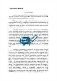 graduate admissions essay examplesgraduate admissions essay example admission essays examples