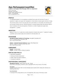 Sample Profile Statement For Resume Logistics assistant Resume Sample Profile Objective Professional 33