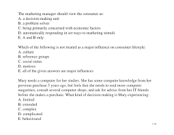 bb practice essay questions and mcq part one chapters  10 the marketing