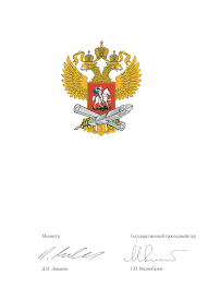 ООО НТЦ АРМ Регистр  Крупнейшей совместной разработкой с Киржачской типографией в 2016 году стала эмблема Минобрнауки России