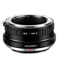 Адаптеры и переходные <b>кольца</b> Nikon для фотокамер — купить ...