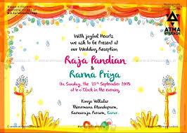 south indian wedding invite design coimbatore graphic design South Indian Wedding Cards south indian wedding invite design coimbatore graphic design designer wedding south indian wedding cards