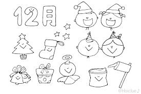 12月のおたより文例園だよりやクラスだよりの書き出し文例アイディア