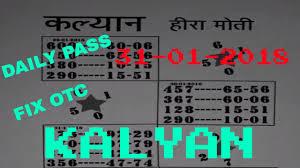 Hira Moti Satta Chart Kalyan Otc Hira Moti Chart 31 01 2018 Youtube