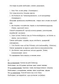 Иностранные языки на Заказ Отличник  Слайд №2 Пример выполнения Контрольной работы по Английскому языку