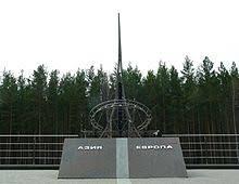 Урал Википедия География править править код