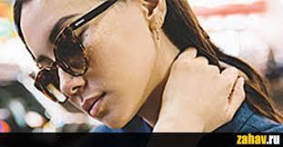 Как выбирать и с чем носить солнечные <b>очки</b> - Zahav.ru Салат