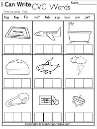 Live worksheets worksheets that listen. Free Kindergarten Cvc Worksheet Free4classrooms