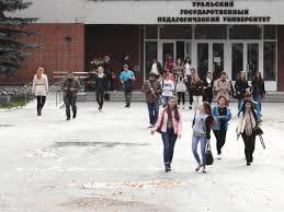 На Урале студентов заставили писать рефераты на тему Либерализм  На Урале студентов заставили писать рефераты на тему Либерализм как угроза России