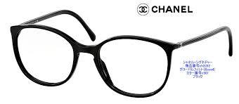 chanel eyeglasses. chanel genuine chanel eyeglasses frame men and women for signature product number ch3282 color i