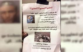 Not To Help Army Residents Warns Terrorist Tulkarem Evade Barkan Cxwwqtgp