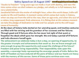 happy independence day speech for students and teachers in hindi jawaharlal nehru speech on 15 1947