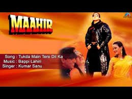 Image result for film(Maahir)(1996