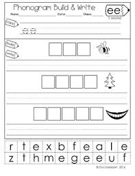 Look through the official past paper for 2014 to see what sort of. Spalding Phonogram Worksheets Printable Worksheets And Activities For Teachers Parents Tutors And Homeschool Families