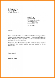 Resignation Template Uk Resignation Email Template Template Business