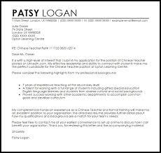 17 inspiring special education teacher cover letter resume special education cover letter sample