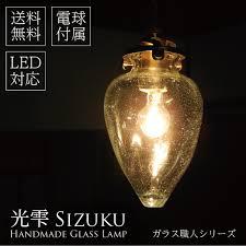 blown glass lighting. Blown Glass Pendant Lights LED For Retro Lighting 6 Tatami