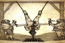Αποτέλεσμα εικόνας για ιερα εξεταση βασανιστηρια