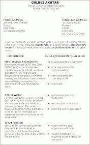 Sample Bio Data Resume curriculum Vitae Computer Skills ...