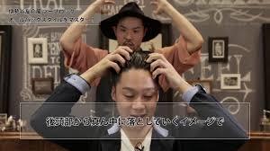 髪型セット 伊勢谷友介風 ツーブロック オールバック 18 Chill Ch