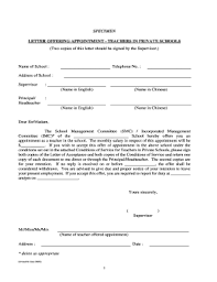 Fillable Appointment Letter For Private School Teacher Edit Online
