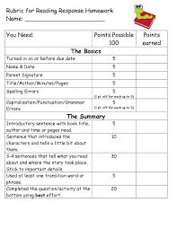 ten weeks of reading response homework scholastic com st nd ten weeks of reading response homework scholastic com