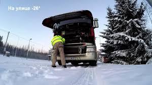<b>Scania</b>, утепляем радиатор оригинальной сеточкой :) - YouTube