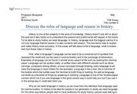essay on academic integrity and responsible blogging satire essay on academic integrity and responsible blogging