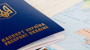 Картинки по запросу безвізовий режим для україни
