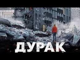 Фильмы не для всех. Юрий Быков