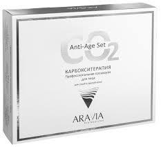<b>Набор</b> ARAVIA Professional <b>Карбокситерапия Набор CO2 Anti</b> ...