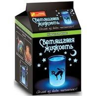 <b>Наборы для опытов</b> для детей – купить набор для экспериментов ...