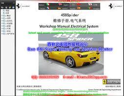 ferrari 488 458 f12 ff california 599 f430 workshop manual wiring ferrari 458 spider workshop manual wiring diagram ferrari california workshop manual wiring diagram ferrari 599gtb workshop manual wiring diagram