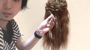 保存版結婚式の髪型完璧マナー人気ヘアスタイル一覧 Ikina