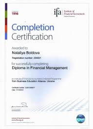 Диплом по финансовому менеджменту ifa ВЕА Днепр Диплом по финансовому менеджменту ifa