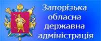 Департамент освіти і науки ЗОДА