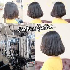 Ttian Hair รานตดผมยอดนยมในเขตศรราชา ชลบร เราบรการ