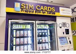 Gatwick Airport Sim Card Vending Machine Fascinating A SIM Card Vending Machine In The Arrival Lobby Of Narita Stock