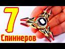 Спиннер купить спиннер в Украине hand spinner