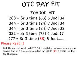 Jodi Chart 76 Complete Today Jodi Chart