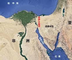 戰爭風暴眼,什麼是蘇伊士運河? - 壹讀