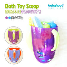 get ations a baby century bath spoon whale toy storage basket box organizer china tot scoop and bath toy bin basket bathtub storage project