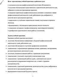 Отчет по практике студента дефектолога в школе Дневник отчёт по педагогической практике Все для студента